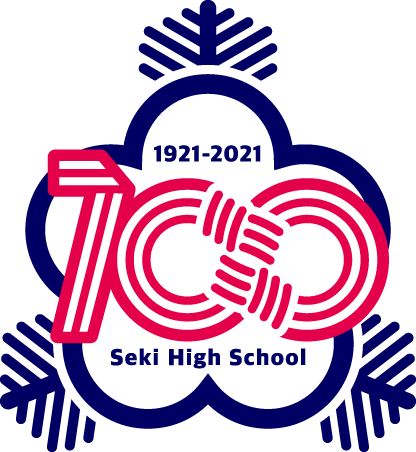 1921-2021 関高校100周年