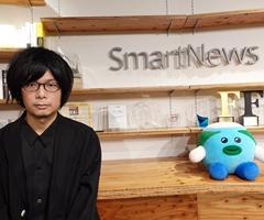 卒業生インタビュー第8弾を公開!